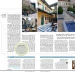 גלובס-ינואר-2014-page-001-large