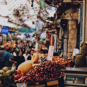 חצר השוק לשליחה